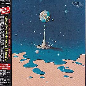 ELO(ELECTRIC LIGHT ORCHESTRA) / TIME の商品詳細へ