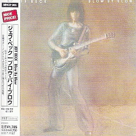 JEFF BECK / BLOW BY BLOW の商品詳細へ