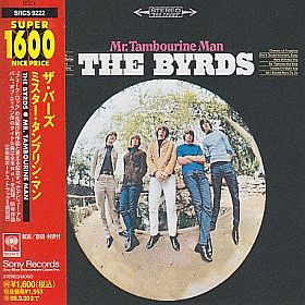BYRDS / MR.TAMBOURINE MAN の商品詳細へ