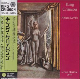 KING CRIMSON / ABSENT LOVERS の商品詳細へ
