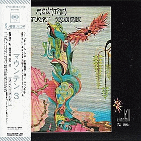 MOUNTAIN / NANTUCKET SLEIGHRIDE の商品詳細へ