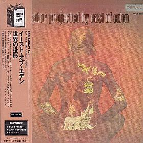 EAST OF EDEN / MERCATOR PROJECTED の商品詳細へ