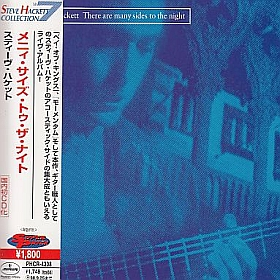 STEVE HACKETT / THERE ARE MANY SIDES TO THE NIGHT の商品詳細へ