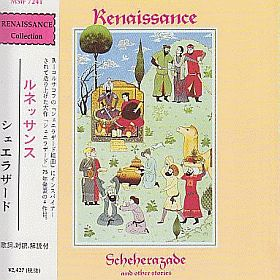 RENAISSANCE / SCHEHERAZADE AND OTHER STORIES の商品詳細へ