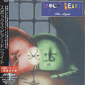 SPOCK'S BEARD / LIGHT の商品詳細へ