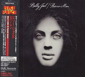 BILLY JOEL / PIANO MAN の商品詳細へ