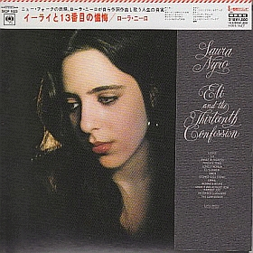 LAURA NYRO / ELI AND THE THIRTEENTH CONFESSION の商品詳細へ