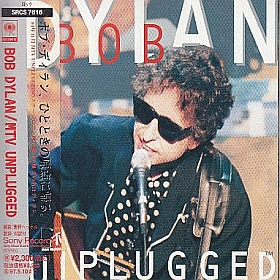 BOB DYLAN / MTV UNPLUGGED の商品詳細へ