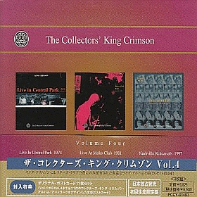 KING CRIMSON / COLLECTORS' KING CRIMSON VOL.4 の商品詳細へ