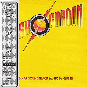 QUEEN / FLASH GORDON の商品詳細へ