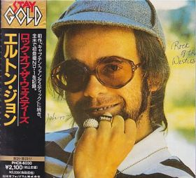 ELTON JOHN / ROCK OF THE WESTIES の商品詳細へ