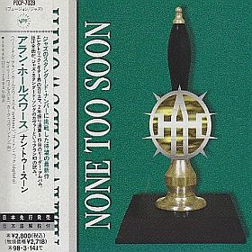 ALLAN HOLDSWORTH / NONE TOO SOON の商品詳細へ