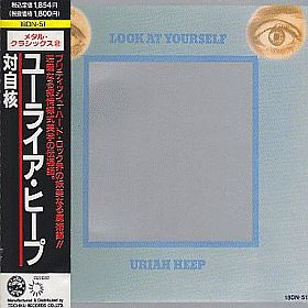 URIAH HEEP / LOOK AT YOURSELF の商品詳細へ