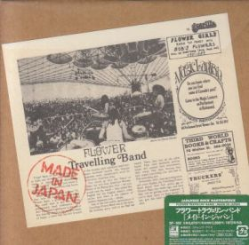 FLOWER TRAVELLIN' BAND / MADE IN JAPAN の商品詳細へ