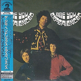 JIMI HENDRIX EXPERIENCE / ARE YOU EXPERIENCED ? の商品詳細へ
