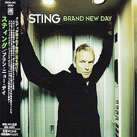 STING / BRAND NEW DAY の商品詳細へ