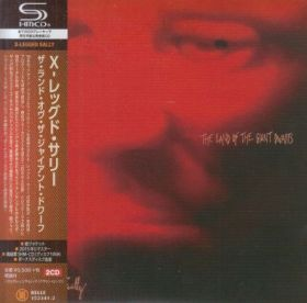 X-LEGGED SALLY / LAND OF THE GIANT DWARFS の商品詳細へ