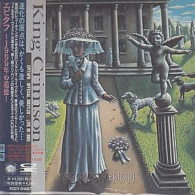 KING CRIMSON / EPITAPH VOLUME ONE AND TWO の商品詳細へ