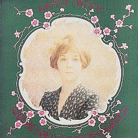 SANDY DENNY / LIKE AN OLD FASHIONED WALTZ の商品詳細へ