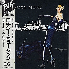 ROXY MUSIC / FOR YOUR PLEASURE の商品詳細へ