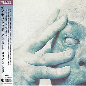 PORCUPINE TREE / IN ABSENTIA の商品詳細へ