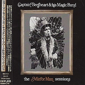 CAPTAIN BEEFHEART & HIS MAGIC BAND / MIRROR MAN SESSIONS の商品詳細へ