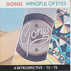 GONG / WINGFUL OF EYES の商品詳細へ