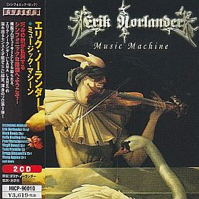 ERIK NORLANDER / MUSIC MACHINE の商品詳細へ