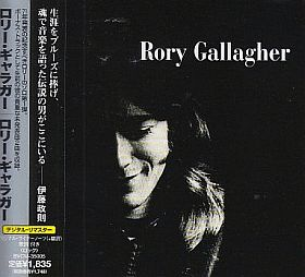 RORY GALLAGHER / RORY GALLAGHER の商品詳細へ