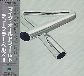 MIKE OLDFIELD / TUBULAR BELLS III の商品詳細へ