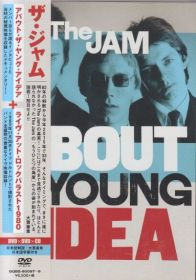JAM / ABOUT THE YOUNG IDEA の商品詳細へ