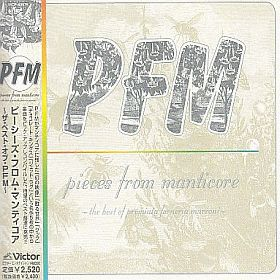 P.F.M / PIECES FROM MANTICORE: THE BEST OF の商品詳細へ