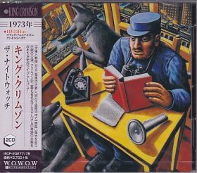 KING CRIMSON / NIGHT WATCH の商品詳細へ
