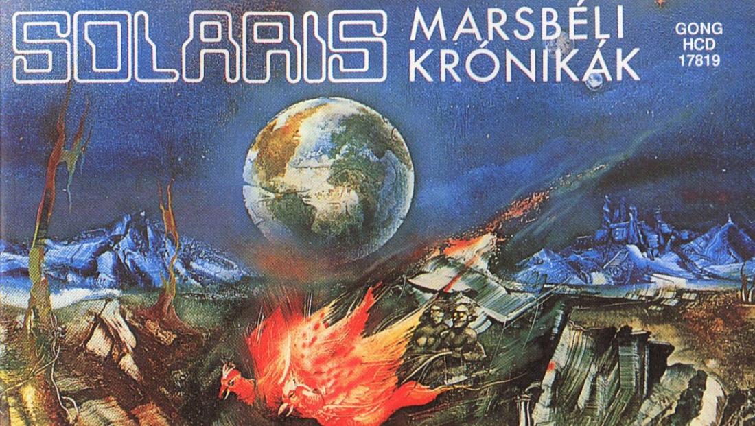 ソラリス『火星年代記(MARTIAN CHRONICLES)』 - ユーロ・ロック周遊日記