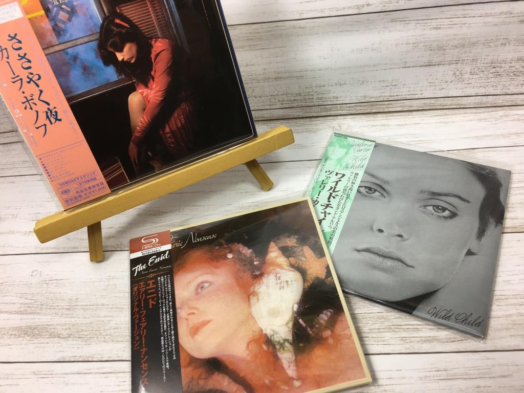 今日の紙ジャケ! - 「美女ジャケ」をテーマに、エニドやカーラ・ボノフなどの紙ジャケをピックアップ☆