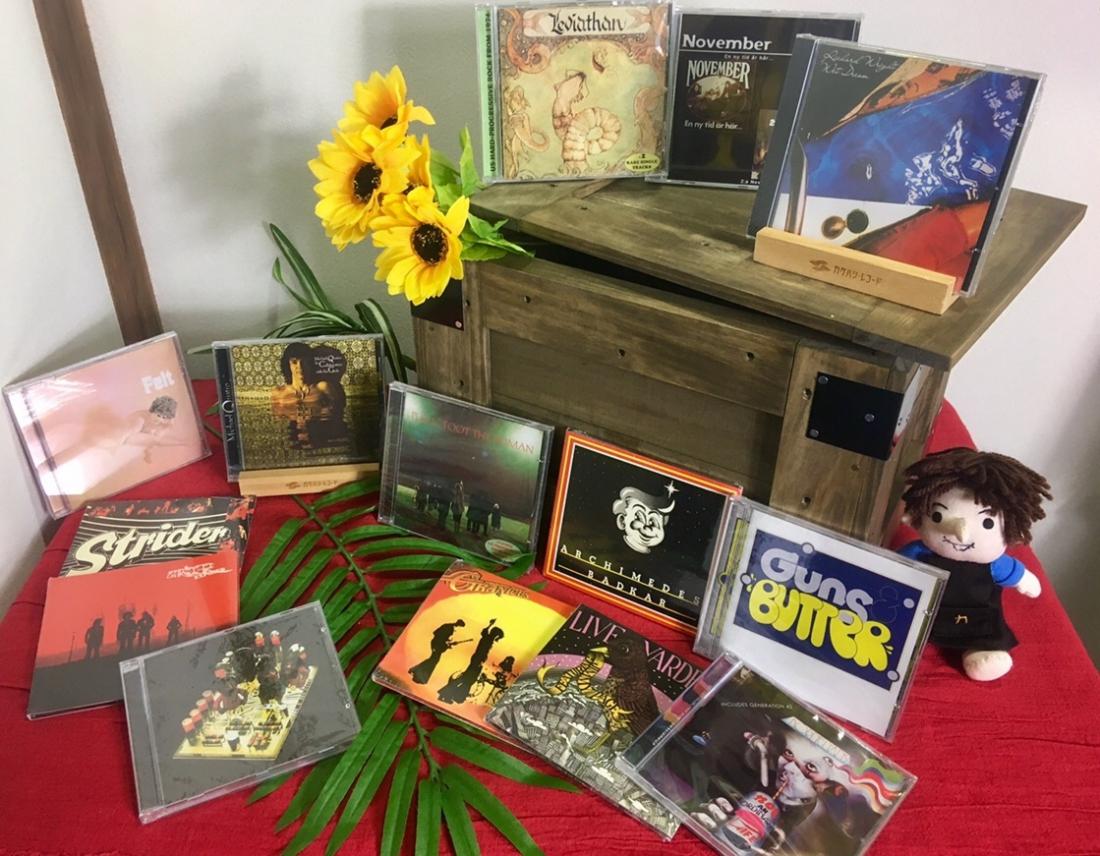 カケレコの人気70sロック新品CDが大量入荷!オススメ作品をご紹介します☆