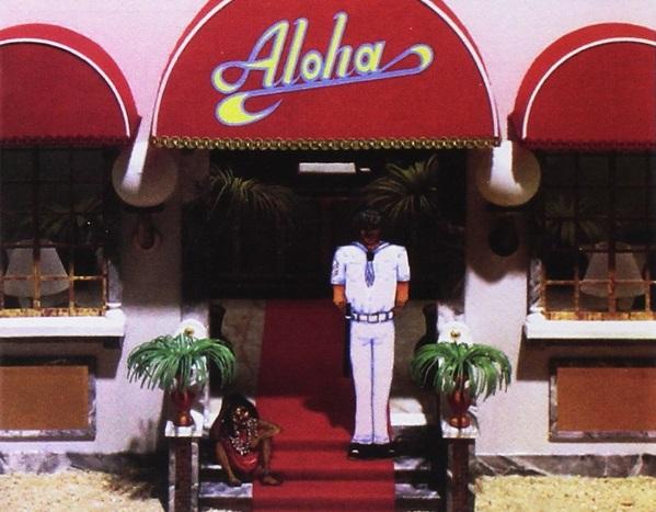 カケレコ棚からハワイアン・ミュージックをピックアップ。