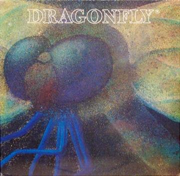 舩曳将仁の「世界のジャケ写から」 第十三回 DRAGONFLY『DRAGONFLY』(スイス)