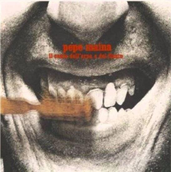 11月8日は「11(いい)8(歯)」の日。「歯ジャケ」特集〜♪