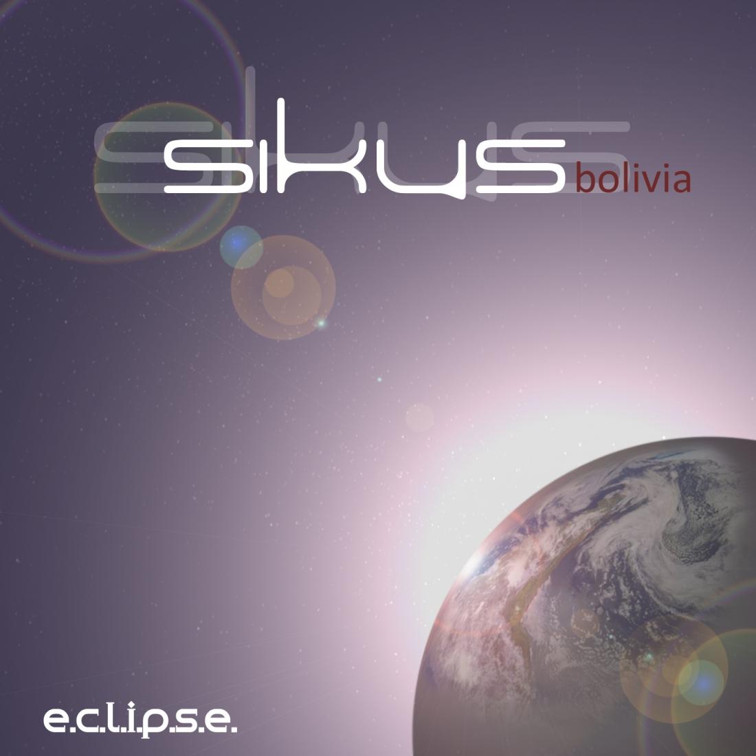 netherland dwarf のコラム『rabbit on the run』 第18回  SIKUS BOLIVIA / E.C.L.I.P.S.E. (Bolivia / 2011)