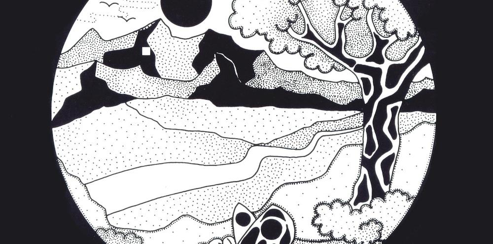EPIDAURUS『EATHLY PARADISE』 - ユーロ・ロック周遊日記 -