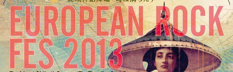『ヨーロピアン・ロック・フェス 2013』1日目 ライヴ・レポート