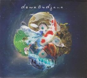 netherland dwarf のコラム『rabbit on the run』 第32回 DEWA BUDJANA / Zentuary (Indonesia / 2016)
