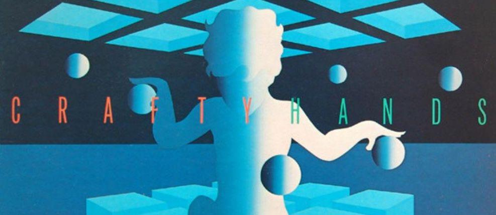 ハッピー・ザ・マン『クラフティー・ハンズ』から出発する、煌びやかなシンセサイザー・サウンドが楽しめるプログレ探求!