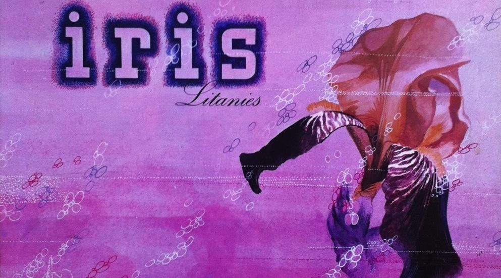 IRIS『Litanies』 - ユーロ・ロック周遊日記