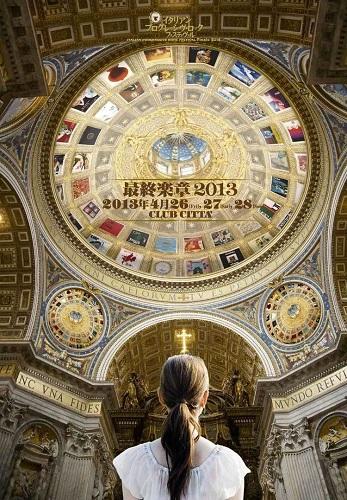 『イタリアン・プログレッシヴ・ロック・フェスティヴァル 2013』2日目 ROVESCIO DELLA MEDAGLIA&FORMULA 3ライヴ・レポート