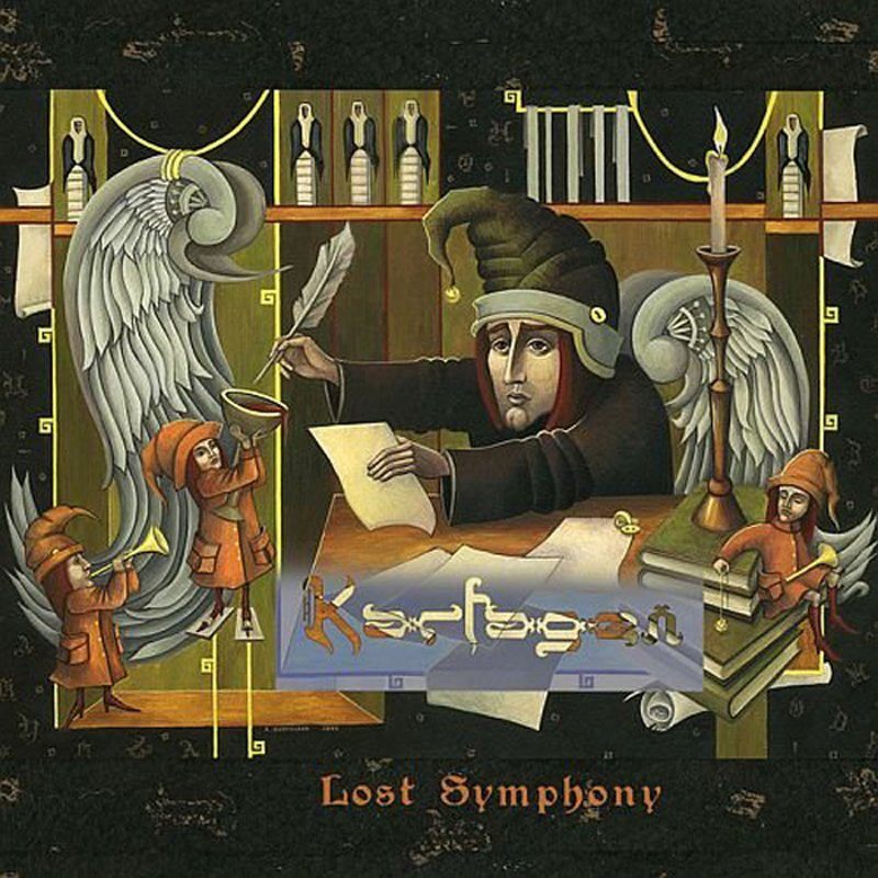 netherland dwarf のコラム『rabbit on the run』 第15回 KARFAGEN / Lost Symphony (Ukraine / 2011)