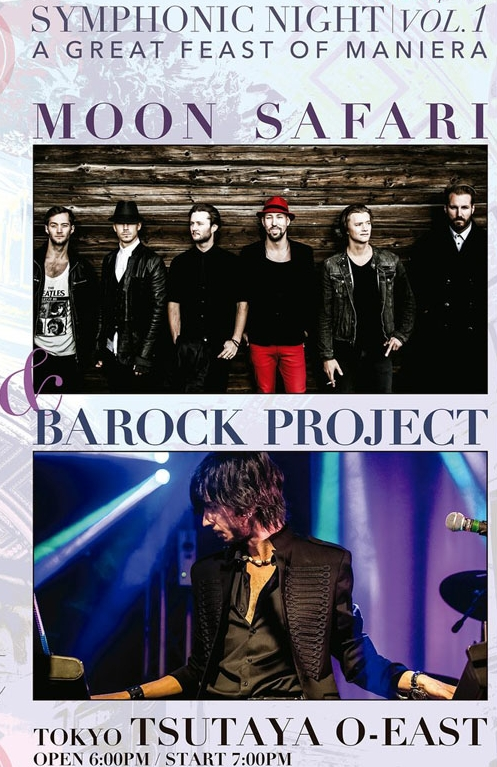 SYMPHONIC NIGHT VOL.1~BAROCK PROJECT&MOON SAFARI来日公演ライヴレポート(6/22)