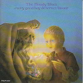 50周年連載企画<BACK TO THE 1971>第16回:MOODY BLUES『EVERY GOOD BOY DESERVES FAVOUR』