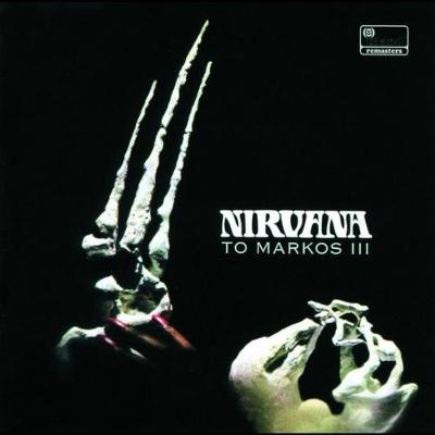 「そしてロックで泣け!」第十七回 ニルヴァーナの「ザ・ワールド・イズ・コールド・ウィズアウト・ユー」